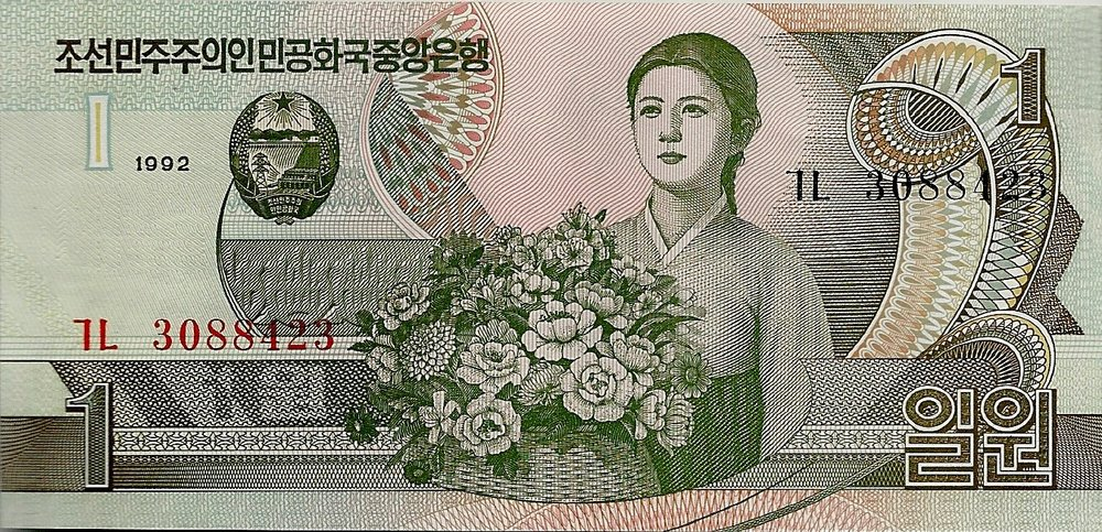 Kkot-bun on the obverse side of a 1-won note