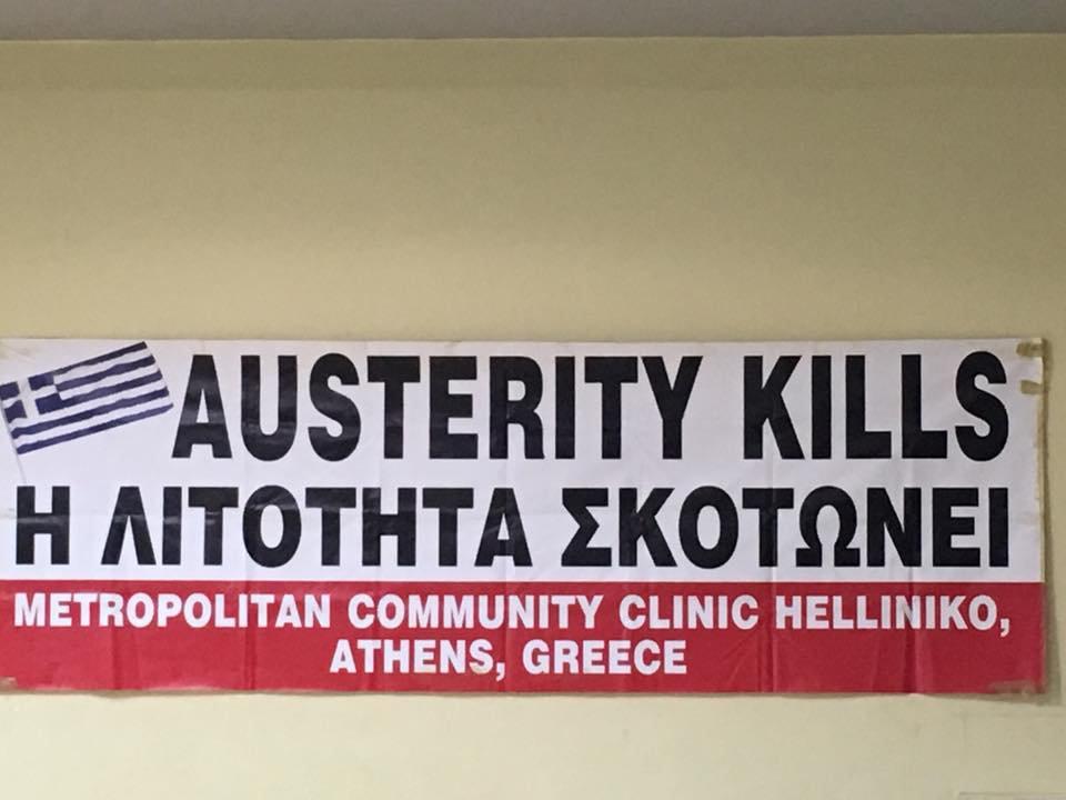 'Austerity Kills' banner