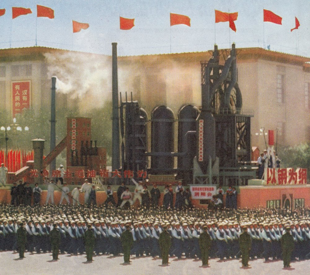 Factory floats in the National Day parade, Tiananmen Square, October 1st 1968