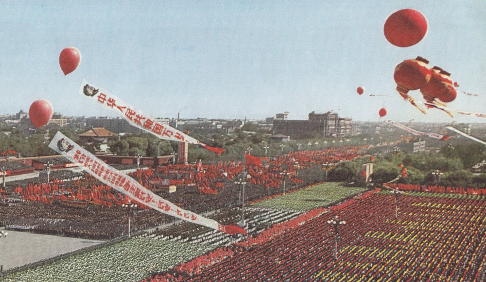 Banners and lanterns above the National Day crowds, Tiananmen Square, October 1st 1970