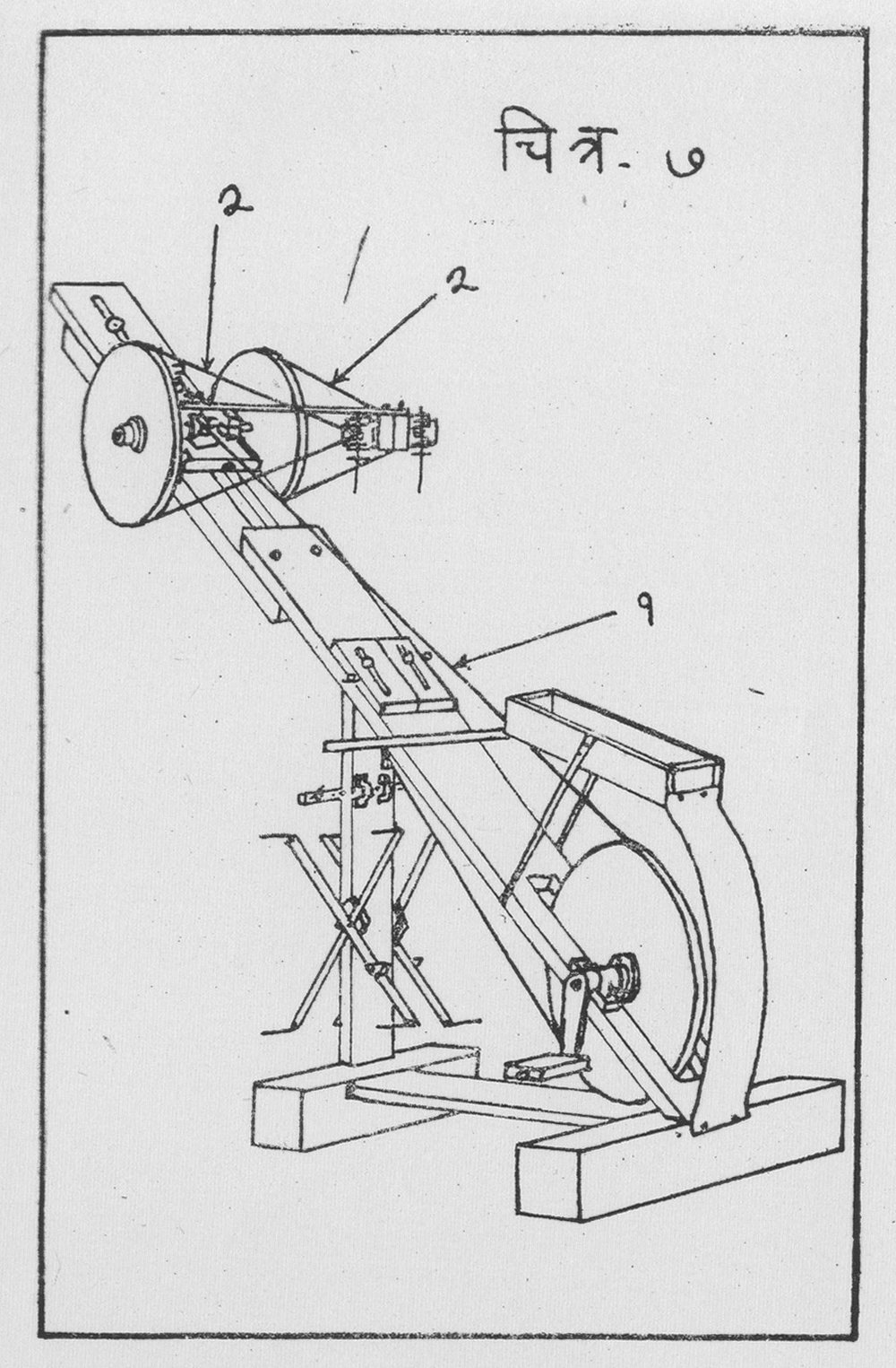 The Magan charkha design reconfigured and equipped with pedals modeled after those of the bicycle.