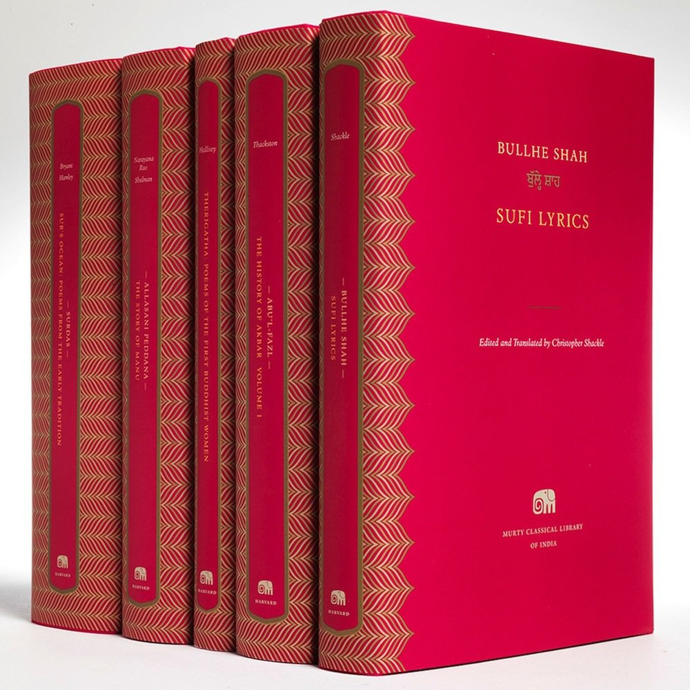 The Murty Classical Library of India (2015), book design and typography by Dr Rathna Ramanathan