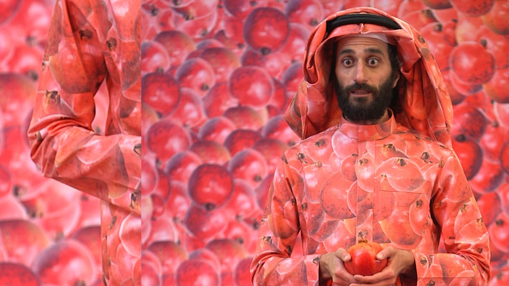 Self-Portrait as a Pomegranate