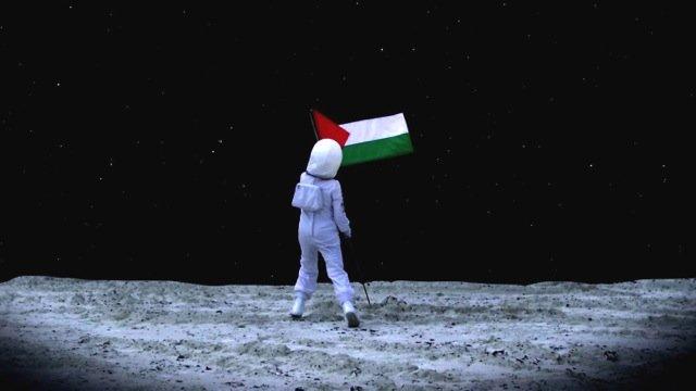 Larissa Sansour, A Space Exodus, 2009, still from video, 5'24''