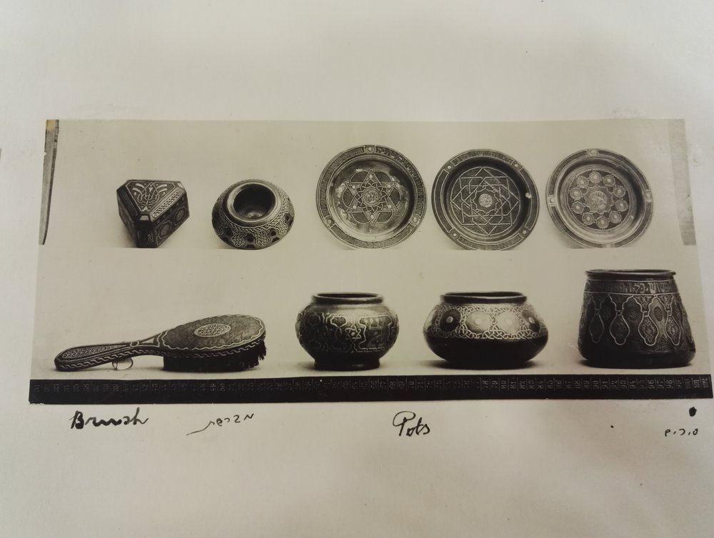 Page from a catalogue of Bezalel domestic wares