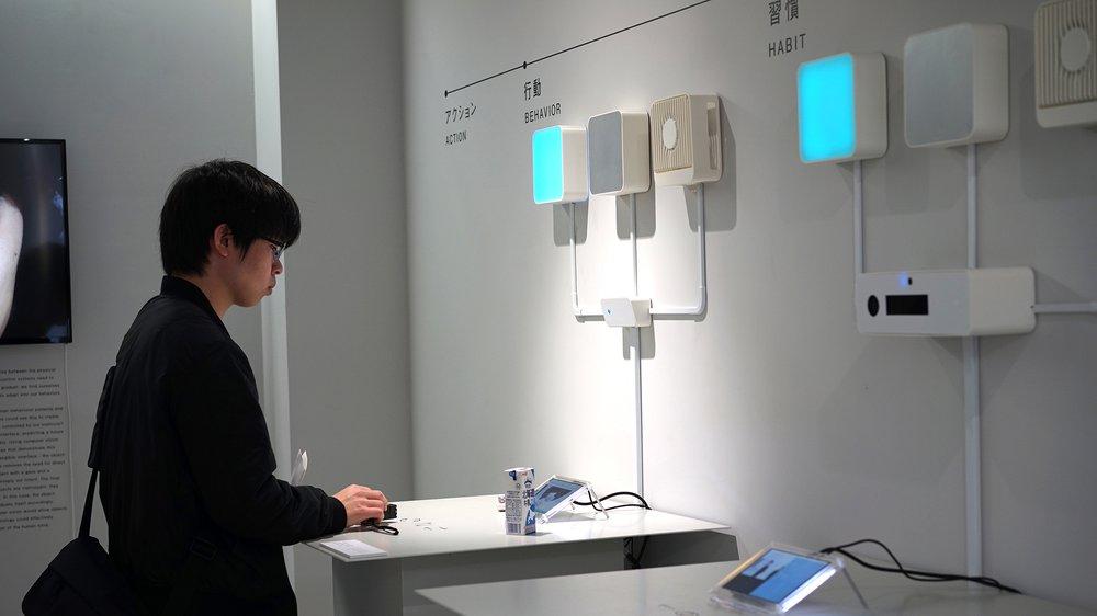 Transparent Intent, RCA-IIS Design Lab Tokyo