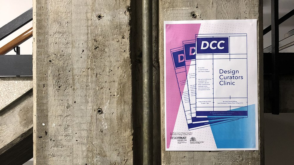 Design Curator's Clinic poster