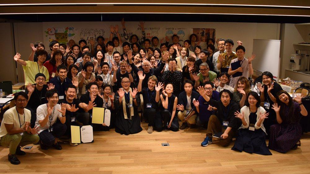 Dentsu workshop participants at Engawa Kyoto