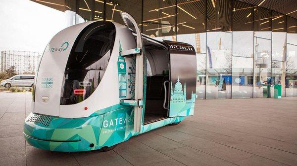 GATEway Driverless Transport