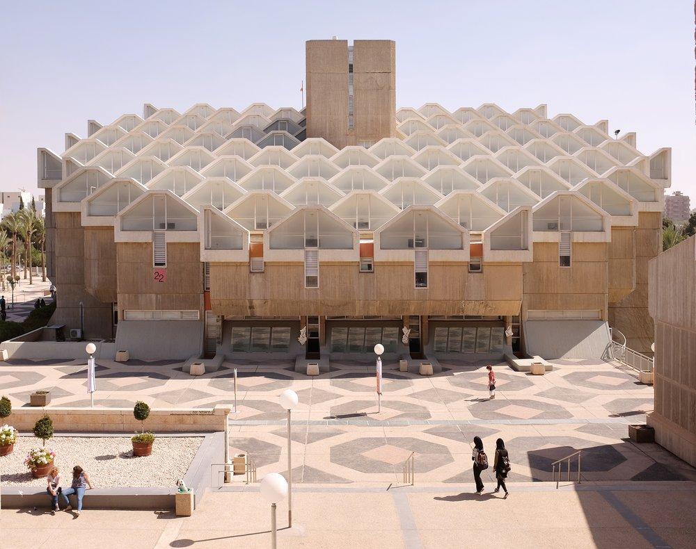 Aran Library in Be'er Sheva, Israel.
