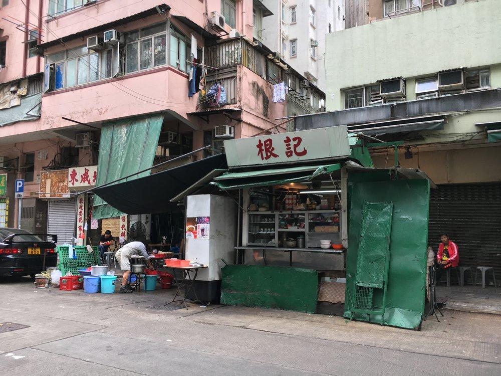 A dai pai dong on Shek Kip Mei Street in Sham Shui Po, Hong Kong