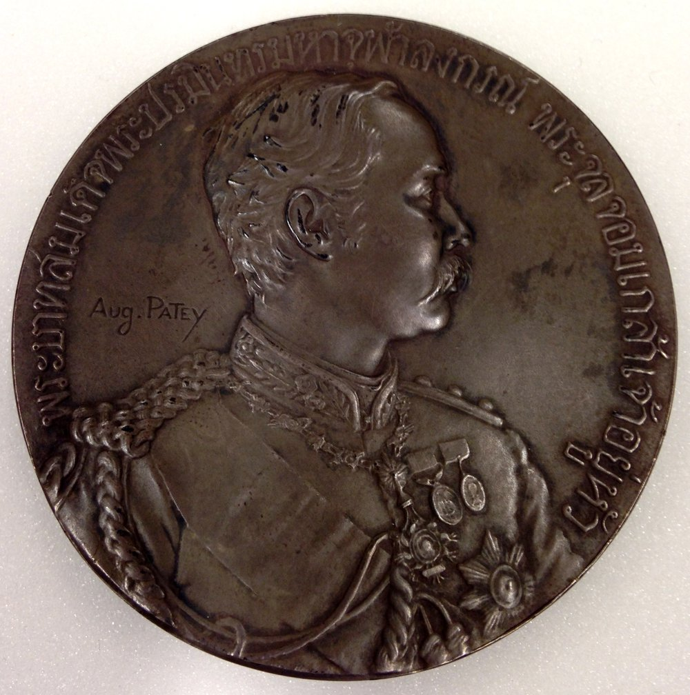 A medal commemorating King Chulalongkorn's first trip to Europe in 1897