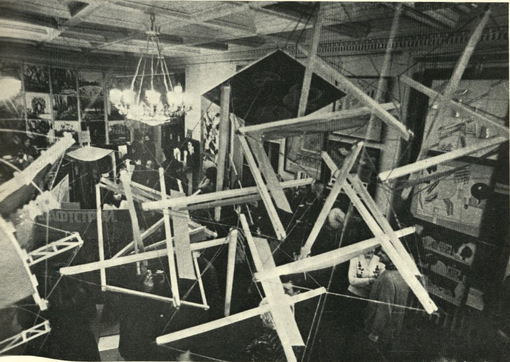 View of the 'Design for the City' exhibition organized by the Young Designers collective, Moscow, 1978