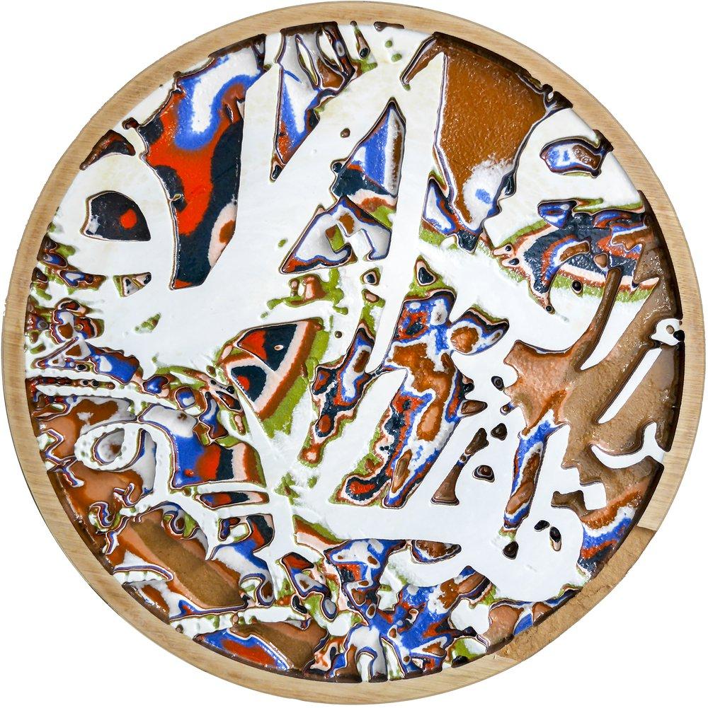 Iqraa (Arabic word for 'Read')