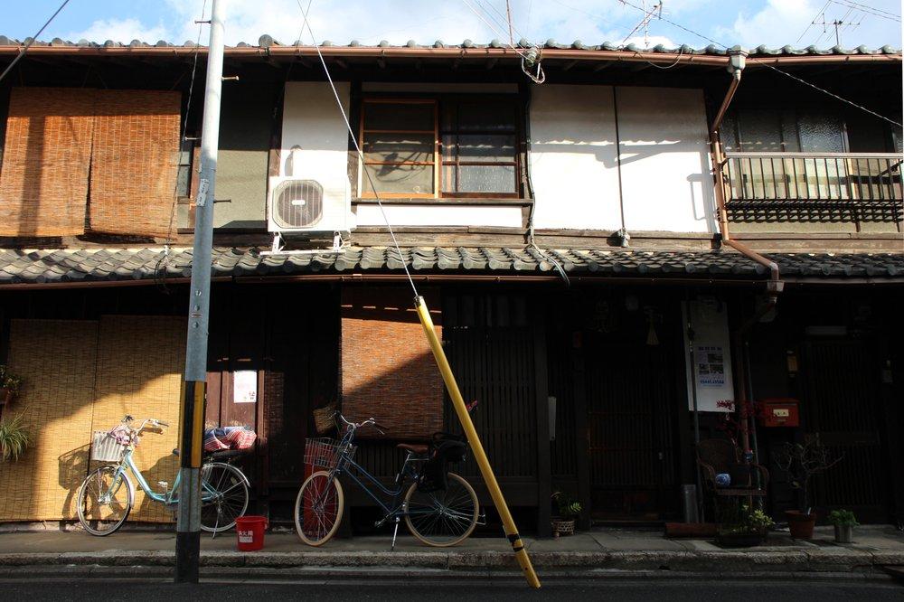 Nishijin Machiya, Kyoto, 2014