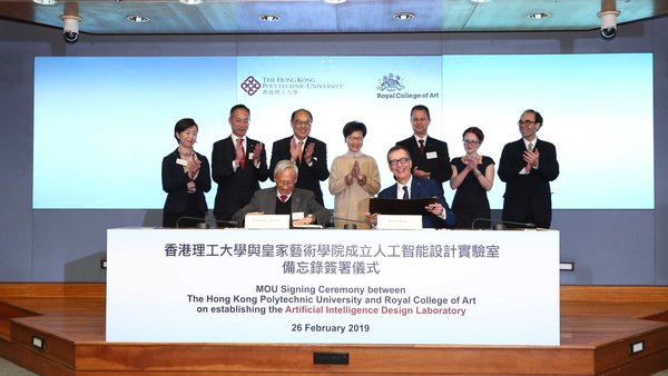 MoU signing ceremony between RCA and PolyU