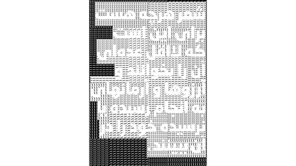 Poem in Farsi