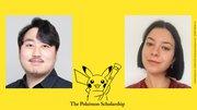 Pokémon Scholars: Minwook Paeng and Phoebe Hayes