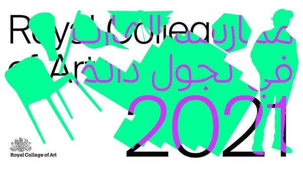 RCA2021 logo