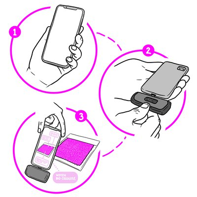 diagram showing how a contactless imaging device for detecting material properties would work