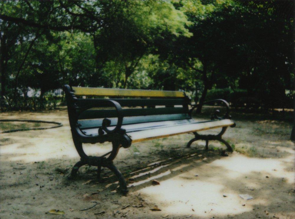 Garden of Eros