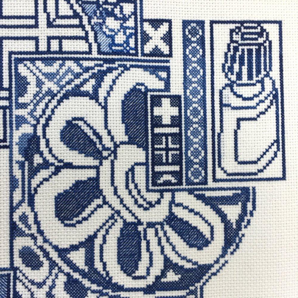 Sampler I detail