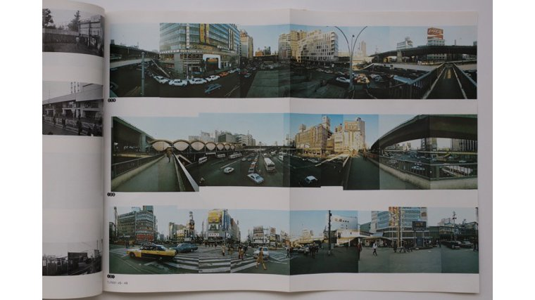 """Station Front Views,"" Toshi Jūtaku (Urban Housing)"