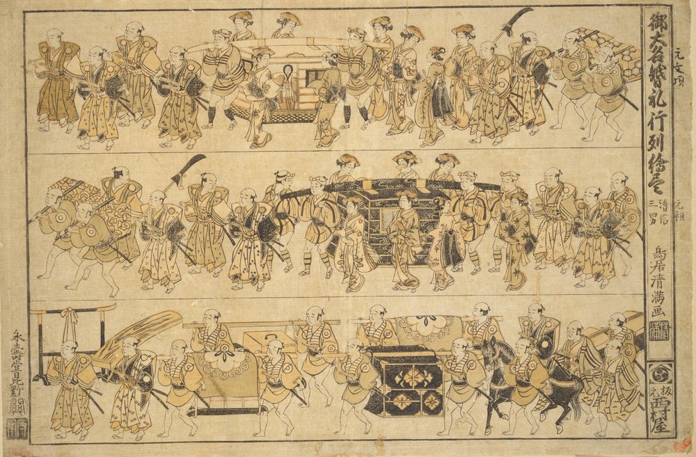 Wedding Procession of Feudal Lord, Japan, 1736-41, Torii Kiyomitsu (from the collection of the National Diet Library)