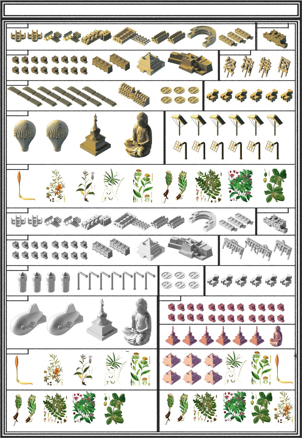 The Archaeology of Shangri-La Spatial Products