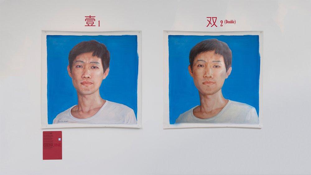 A Self-Portrait of Yu Haung by Sebastian Koseda