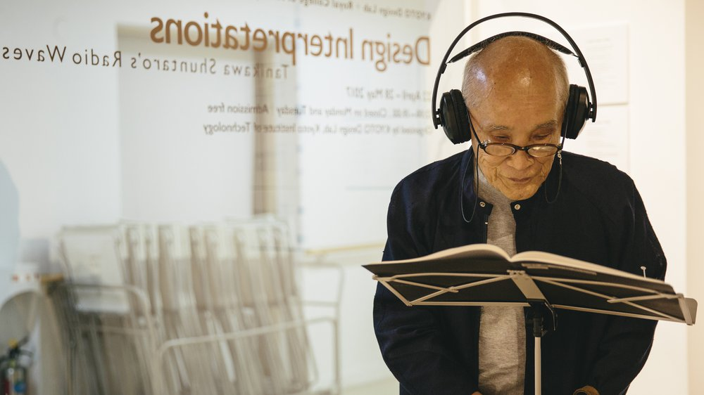 Design Interpretations | Shuntaro Tanikawa's Radio Waves