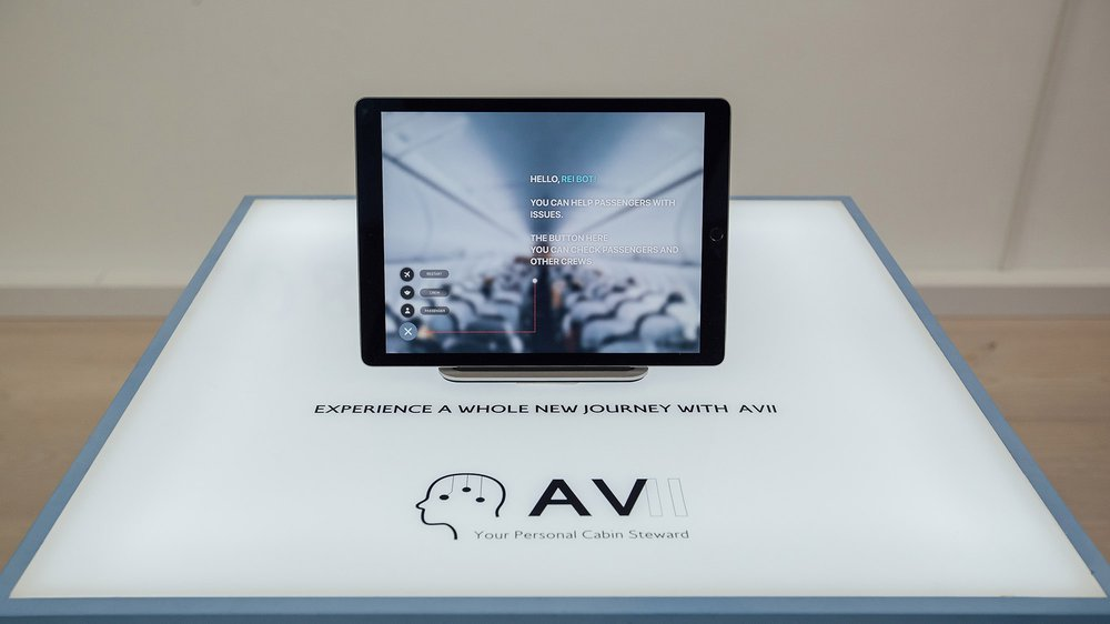 AVII, BA 2119: Flight of the Future exhibition