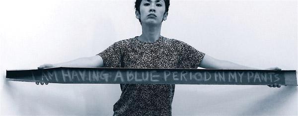 Blue Period