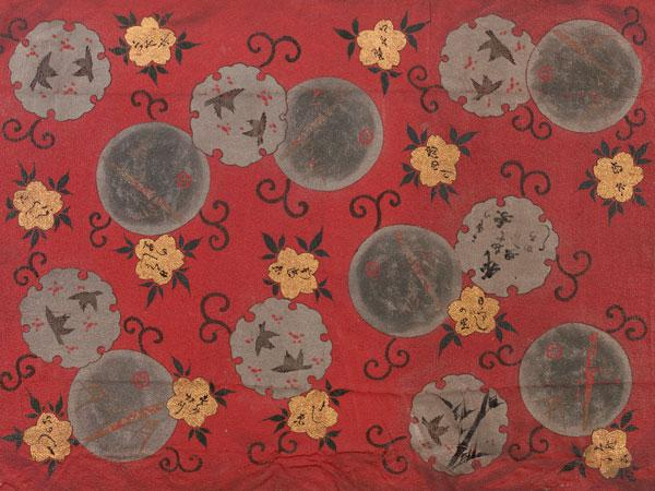 Japanese Paper from the Parkes Collection, Kew