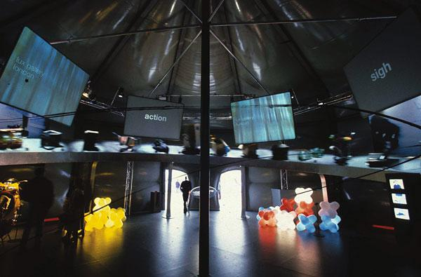 Interior of 'Lifestyle' Drum at powerhouse::uk, Horse Guards Parade, London, 1998