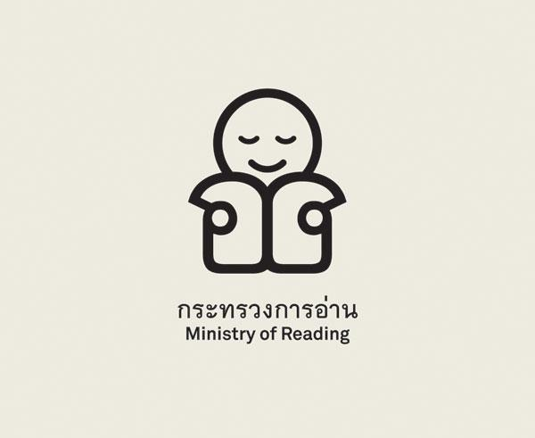 Ministry of Reading