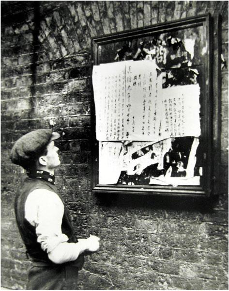 Limehouse Chinatown, Chinese Bulletin in Pennyfields, 1920