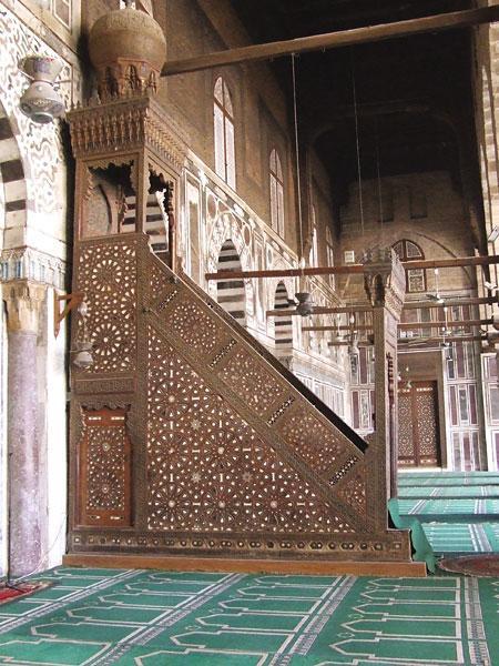 A Fourteenth-century Minbar in the Sultan al-Mu'ayyad Mosque, Cairo