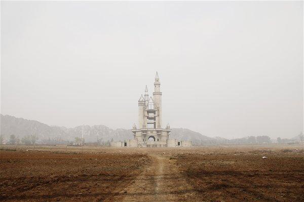 Wonderland, China