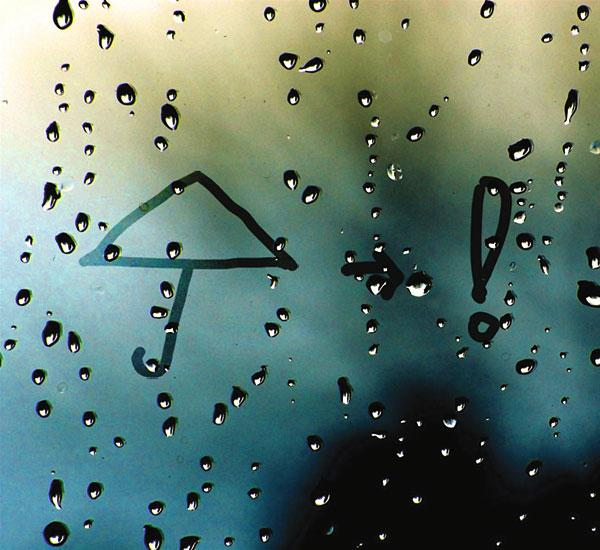 Beyond Umbrella