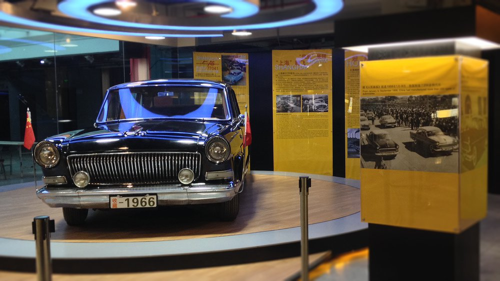 Inside the China Industrial Design Museum in Shanghai, 29 October 2014.