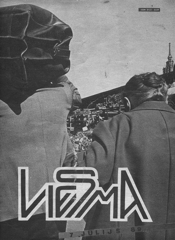 Cover of youth magazine, Liesma (1989)