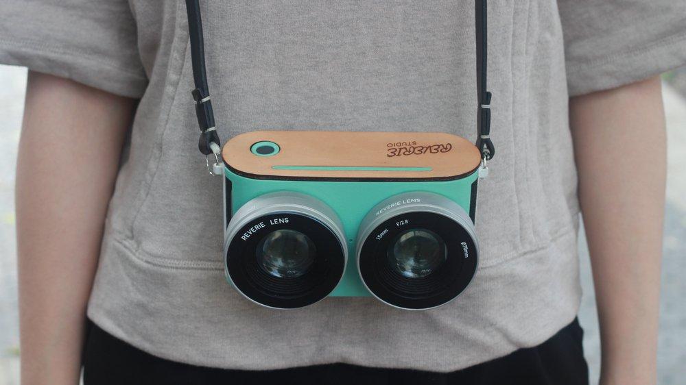 The Binoculars of Reverie